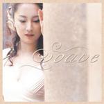 「Soave」鈴木慶江